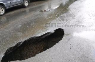 Очередной «портал в ад» появился во Владивостоке
