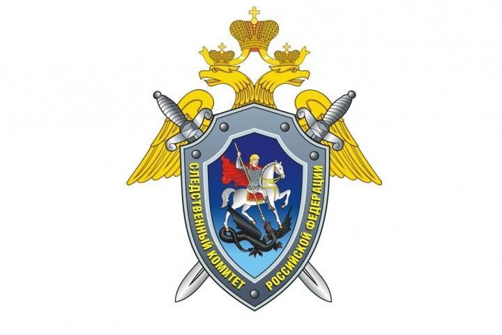 Путин назначил нового руководителя Следственного комитета в Приморье