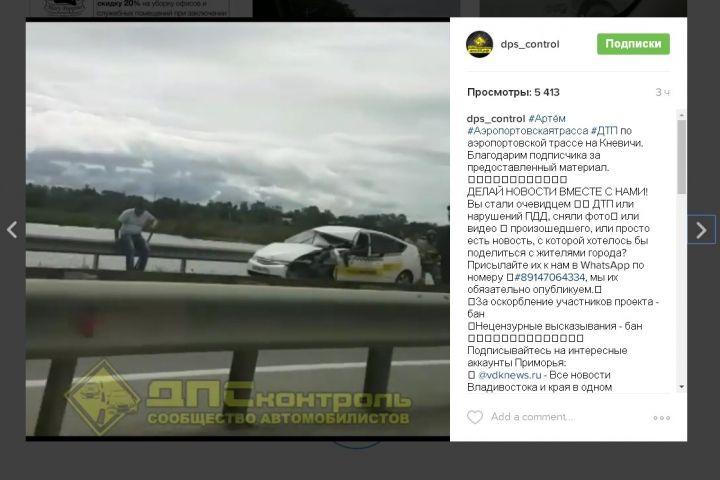 Пассажир такси, ехавший в аэропорт Владивостока, погиб в ДТП