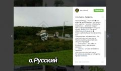 Во Владивостоке грузовик вылетел в кювет