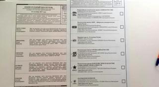 5 фактов из истории выборов в Приморском крае
