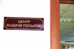 Заказав по Интернету смартфон, житель Владивостока получил неожиданную посылку