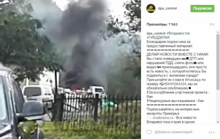 Клубы дыма запечатлели очевидцы возле здания приморской ГИБДД