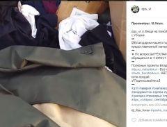 Приморцы усмотрели в свалке в районе села Уборка признаки политического пиара
