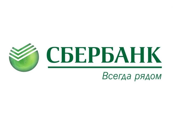 Клиенты Сбербанка совершили платежей более чем на 1,7 трлн рублей