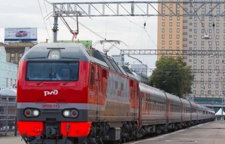 «Леопардовый поезд» выехал во Владивосток