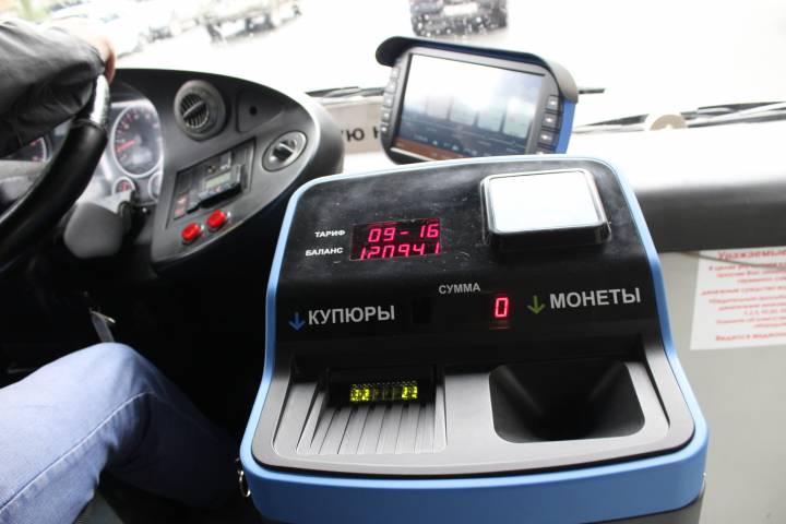 Кэш-боксы стали появляться в муниципальных автобусах Владивостока