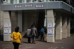 Спасатели МЧС пойдут голосовать на выборы