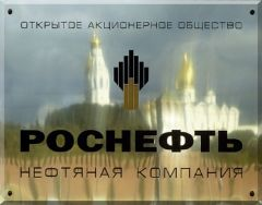 Генерал ФСБ, посадивший Хорошавина и Пушкарева, сменил работу