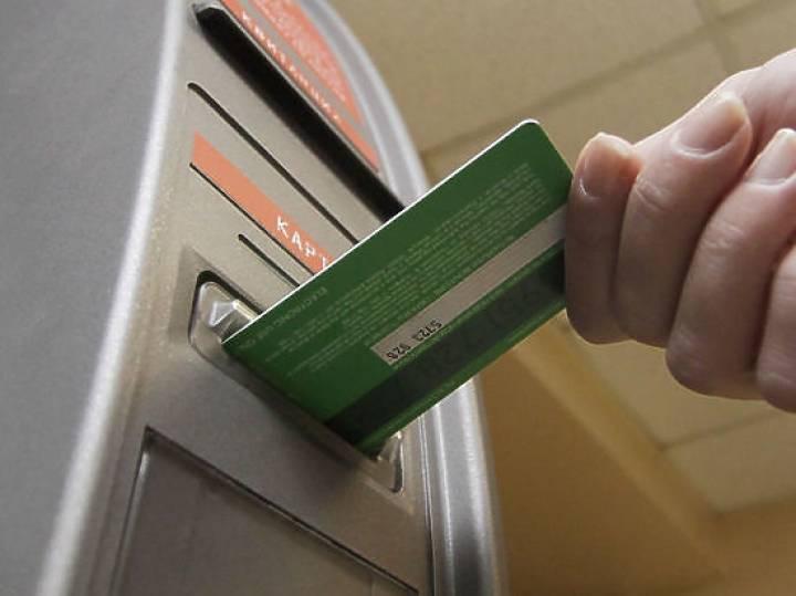 Сбербанк приступил к обслуживанию карт платежной системы «Мир»