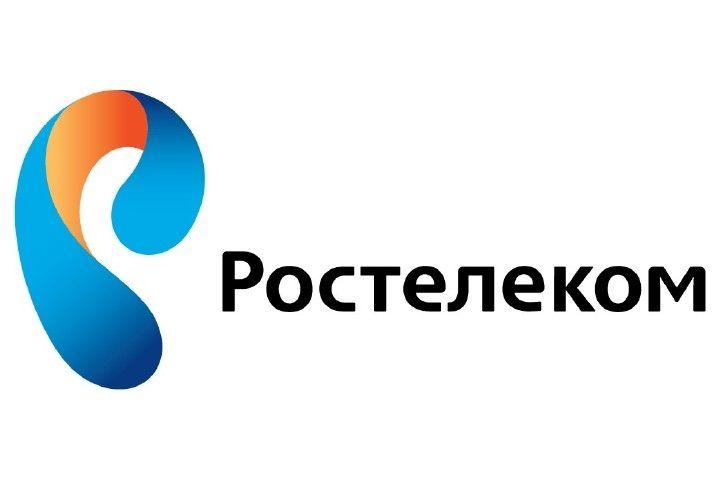 «Ростелеком» выступил соорганизатором Дальневосточного ИТ-форума