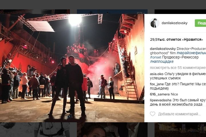 Данила Козловский опубликовал фото со съемочной площадки фильма «На районе»