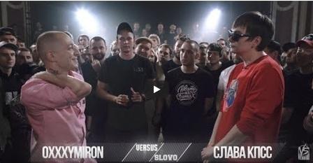 Одержавший победу над Oxxxymiron рэпер Слава КПСС  приедет во Владивосток