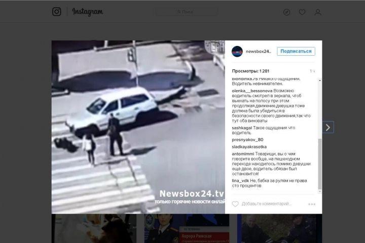 В Уссурийске на пешеходном переходе сбили девушку