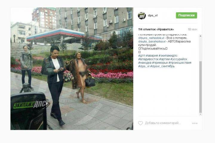 Голая женщина танцует возле мэрии Владивостока