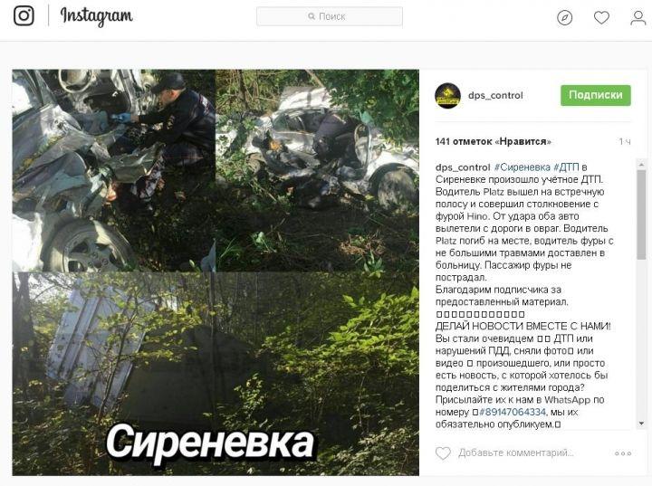 Смертельное ДТП с участием фуры произошло в Приморье