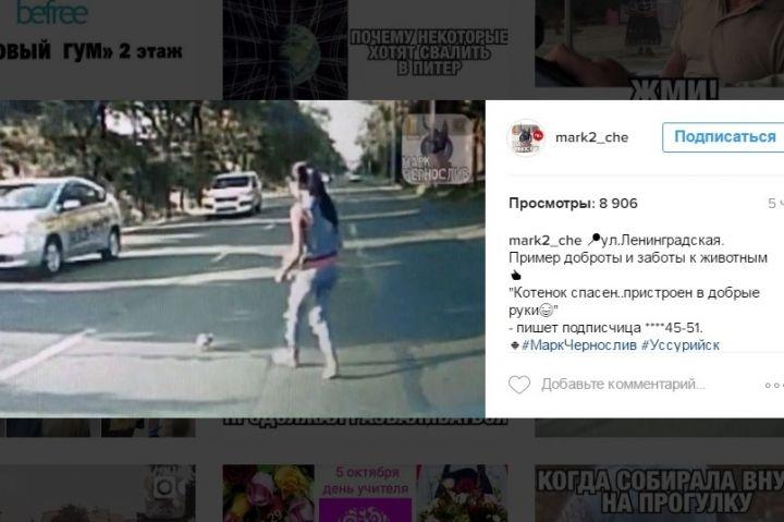 Добрый случай на дороге произошел в Уссурийске