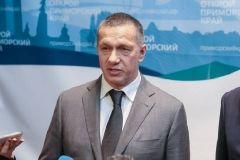 Юрий Трутнев возглавил заседание в Доме переговоров