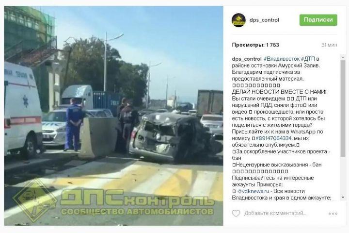 ДТП у «Амурского залива» блокировало федеральную трассу