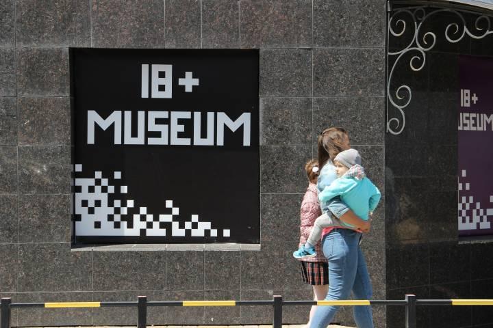 Владивостокские активисты продолжают возмущаться работой музея «для взрослых»