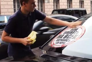 Новая акция «СтопХам» вызвала гнев водителей Владивостока