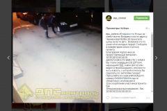 Необычный акт вандализма запечатлели камеры во Владивостоке
