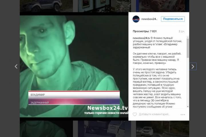 В Приморье пьяный угонщик разбил машину, пытаясь уйти от полицейской погони