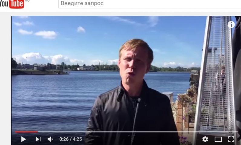 Уральские музыканты спели про Дальний Восток
