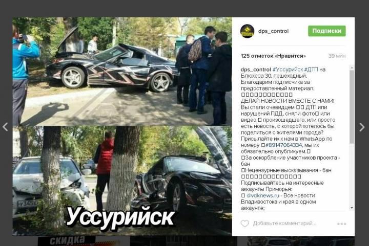 Самая знаменитая машина Уссурийска попала в ДТП