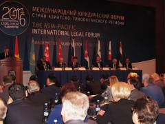 Юристы стран АТР съехались во Владивосток, чтобы обсудить механизмы защиты прав инвесторов