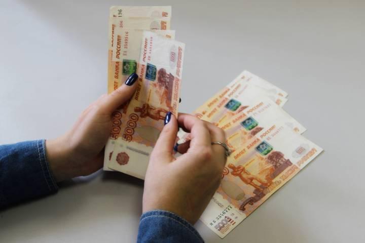 Большие зарплаты владивостокцев отметили на федеральном уровне
