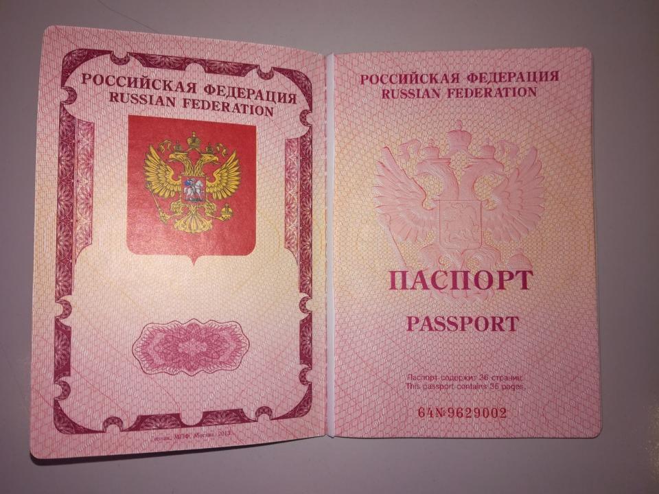 Планируешь путешествие? Подай документы на получение загранпаспорта через портал «Госуслуги»