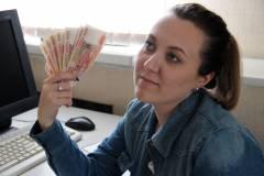 Владивосток занимает второе место в рейтинге карьерной привлекательности на Дальнем Востоке
