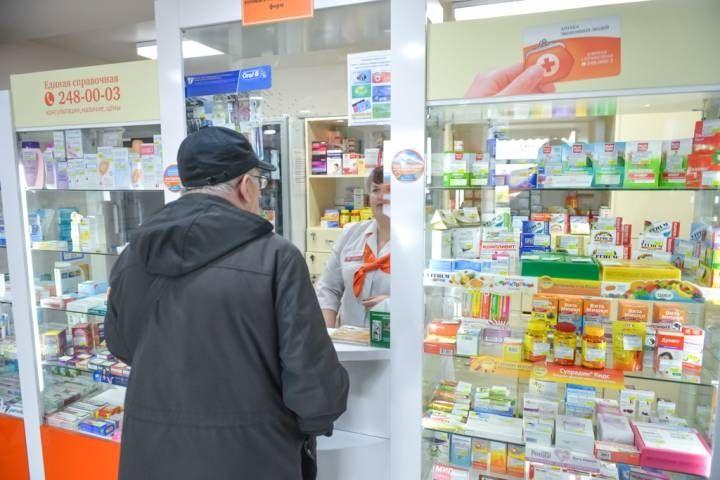 Жизненно важные лекарства выросли в цене