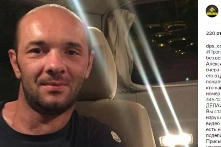 Во Владивостоке пропал человек