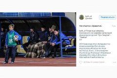 Данила Козловский обидел фанатов «Луча-Энергии»