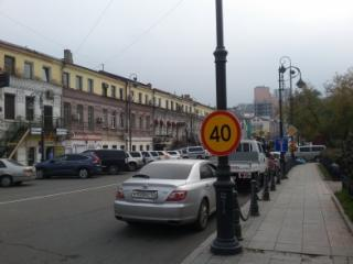 ГИБДД предупреждает водителей о пробках в центре Владивостока