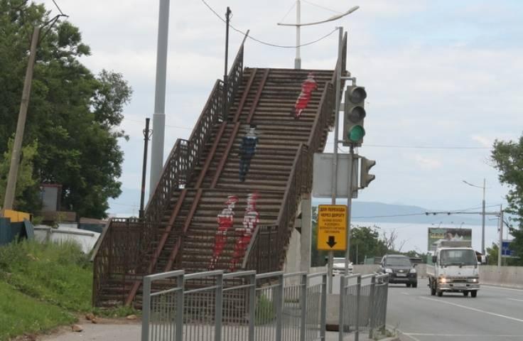 «Лестницы в небо» в пригороде Владивостока не соединятся к ноябрю