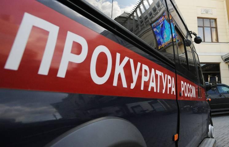 Прокуратура взялась за дороги Владивостока
