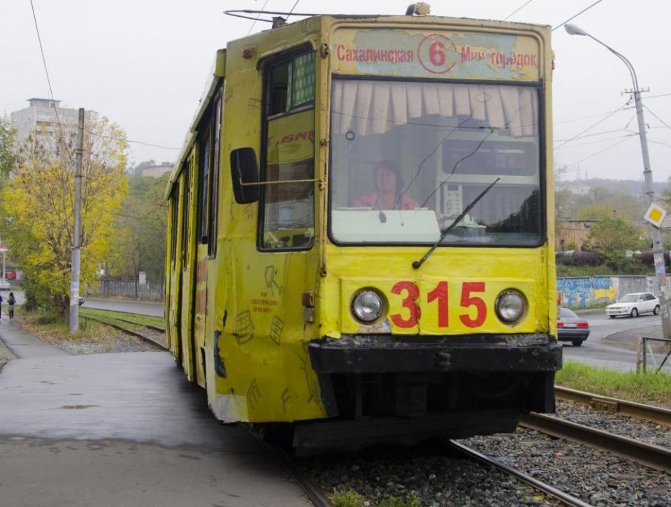Во Владивостоке перестанут ходить трамваи