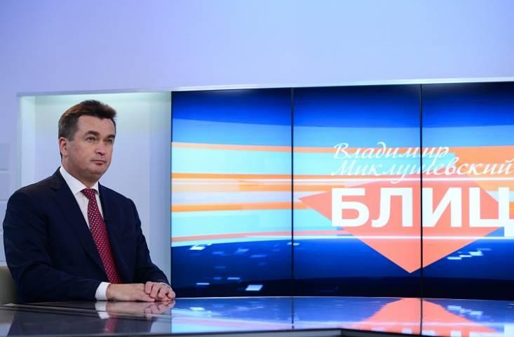 Губернатор: Победа в конкурсе на новую купюру стала подарком ко Дню Приморского края