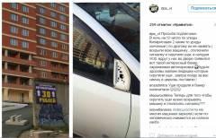 Владивостокцы подозревают владельцев платных парковок в черном пиаре