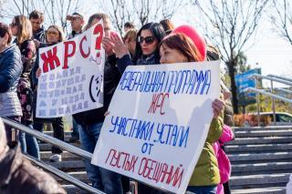 Во Владивостоке жертвы договоров долевого строительства вышли на митинг