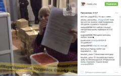 Жительница Уссурийска пыталась съесть 10-литровый контейнер красной икры, чтобы тот не достался пограничникам