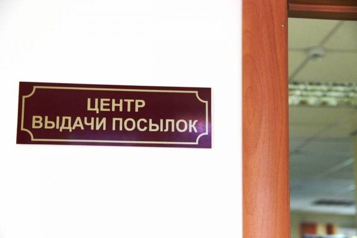 Очередной житель Владивостока пострадал от заказа по Интернету