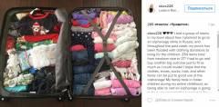 Мамочки Калифорнии собрали чемодан вещей для детских домов Владивостока