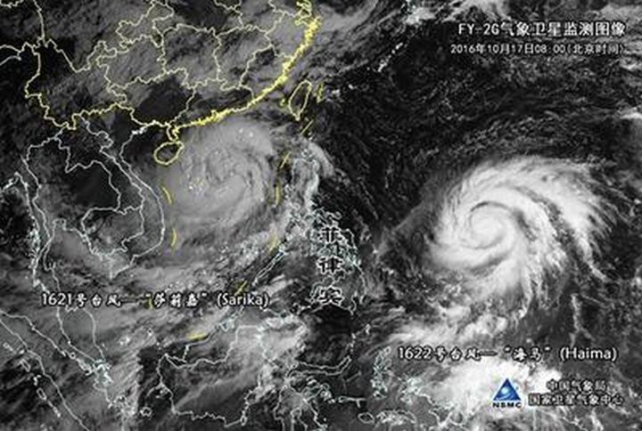 Приморье может задеть страшный тайфун «Сарика»