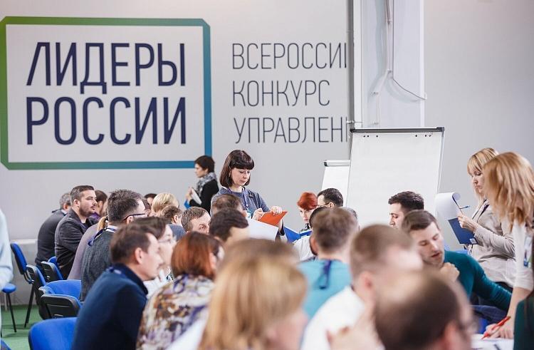 Предприниматели должны составить костяк участников конкурса «Лидеры России» от Приморья