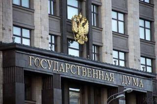Госдума РФ рассмотрит законопроект о запрете продажи пневматики подросткам