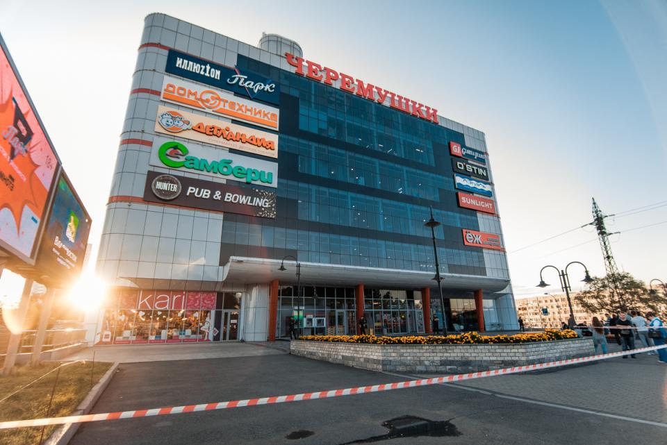 Из-за угрозы пожара  эвакуировали ТРЦ «Черемушки»